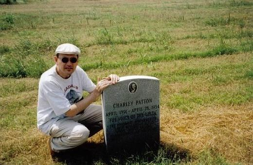 Charlie Patton gravesite - Holly Ridge, Mississippi
