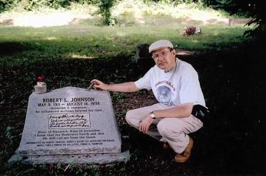Robert Johnson gravesite - Greenwood, Mississippi