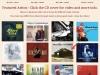 Fabrizio Poggi & Chicken Mambo \'s cd Spaghetti Juke Joint among the great blues cd for Blues Music Magazine
