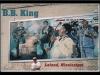 B B King Leland, Mississippi