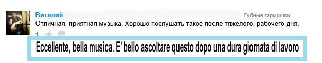 russia commento